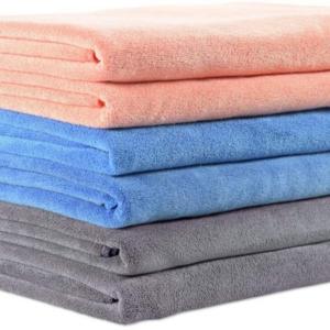 Multipurpose Bath Towel
